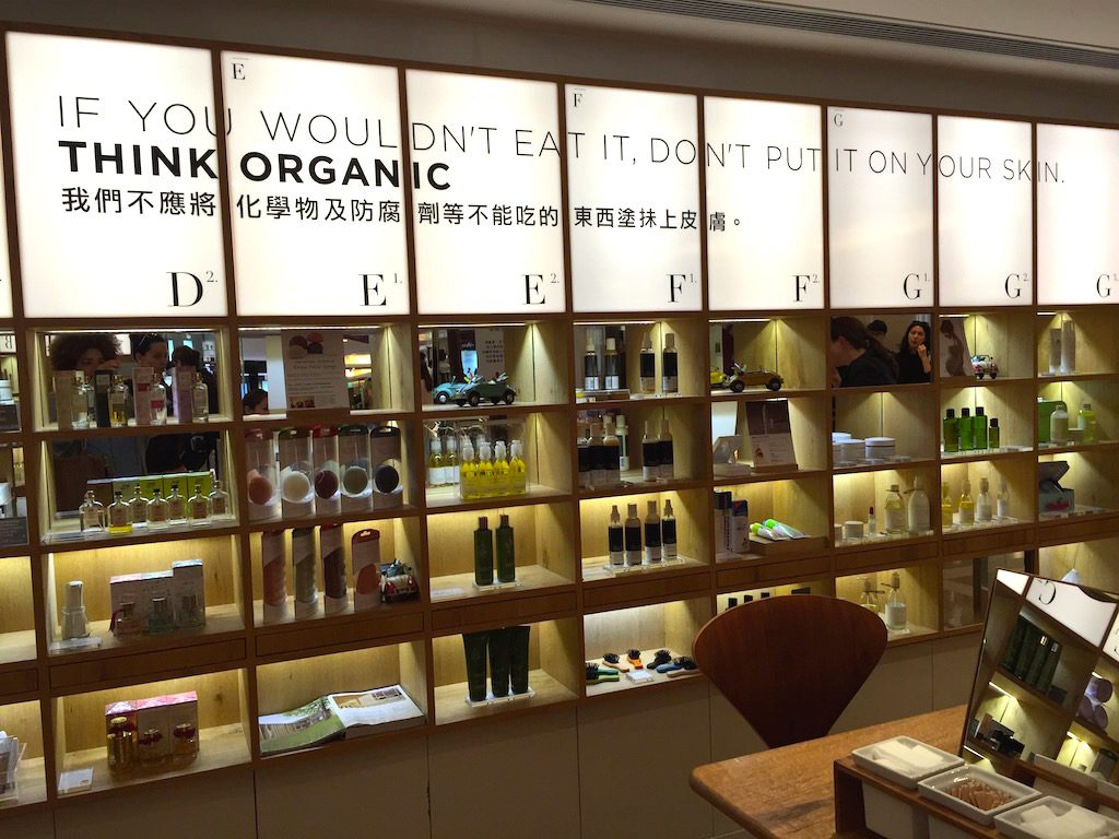 BEYØRG Organic Spa Hong Kong Beratungsraum