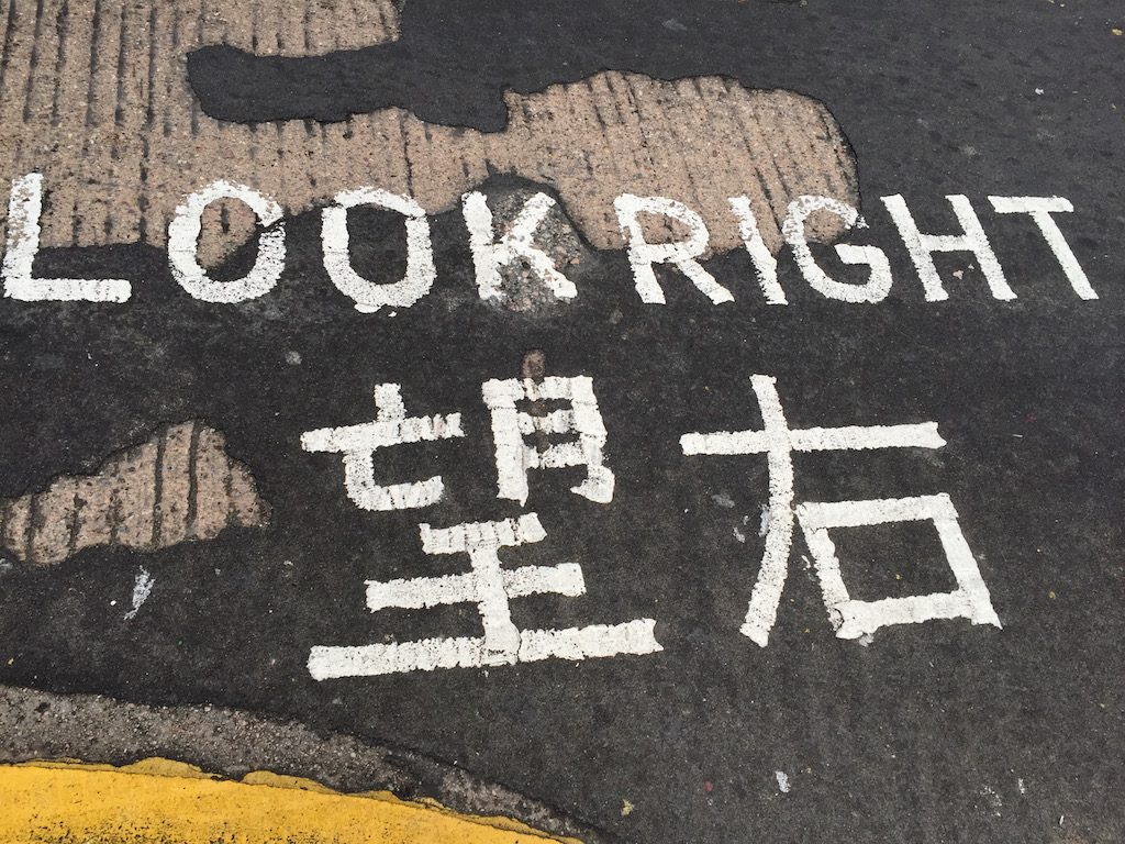 Hongkong Look Right Streetart